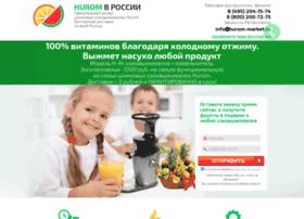 hurom-market.ru