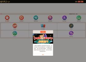 hurom.net.cn
