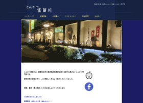 hurukawa.info