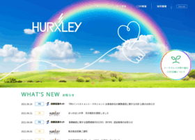 hurxley.co.jp