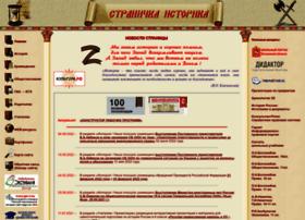 husain-off.ru