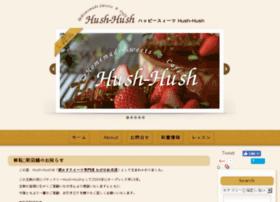 hush-hush.cc