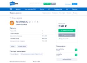 hushmail.ru