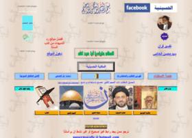 hussainiah.org