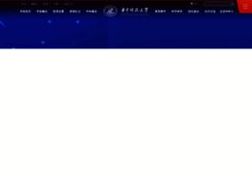 hust.edu.cn