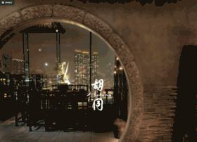 hutong.com.hk