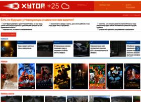 hutor.ru