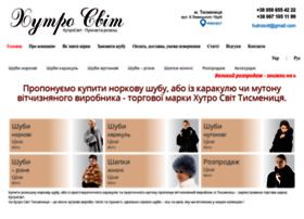hutrosvit.com