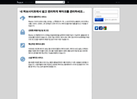 huuv.net