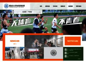 huxi.cqu.edu.cn