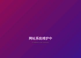 huzhan.net