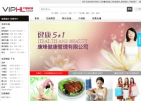 huzhou.viphl.com