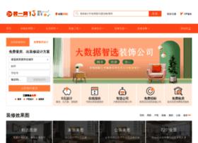 huzhou.zxdyw.com