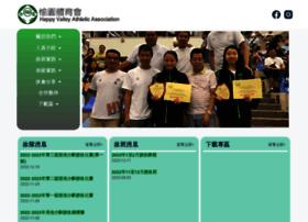 hvaa.com.hk