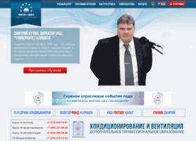 hvac-school.ru