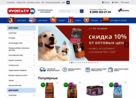 hvostatiy.ru