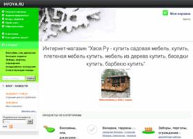 hvoya.ru