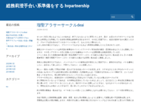 hvpartnership.org