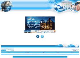 hwamir.com