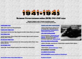 hwar1941.narod.ru