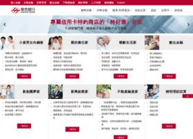 hwataibank.com.tw