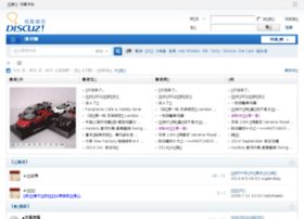 hwc.com.my