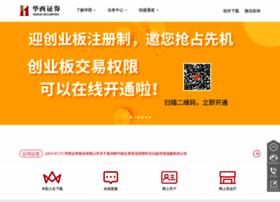 hx168.com.cn