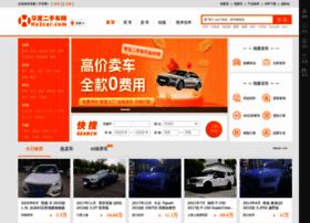 hx2car.com