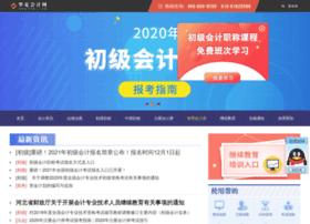 hxacc.com