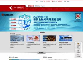 hxb.com.cn