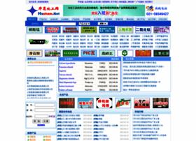 hxchem.net