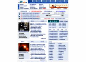hxen.com