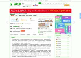 hxgame.com
