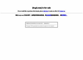 hxgf.com
