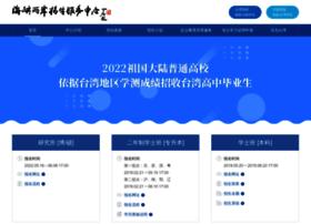 hxla.gatzs.com.cn