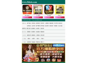 hxmobao.com
