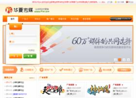 hxqu.com