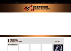 hxshenhua.com