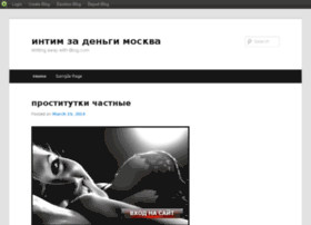hxzyaf.blog.com