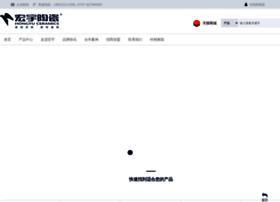 hy100.com.cn