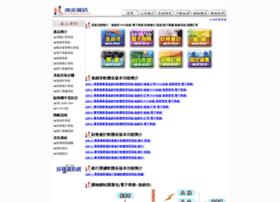 hy123.com.tw