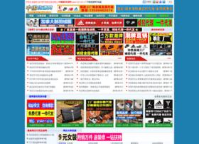 hy5.com.cn
