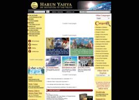 hyahya.org