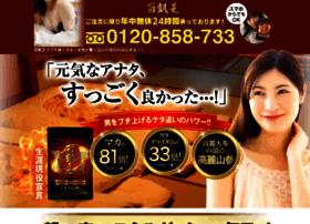 hyakaiou.jp