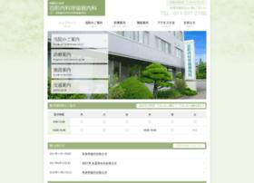 hyakumachi.com