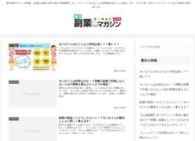 hyakunin.com