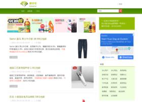 hyangmao.com