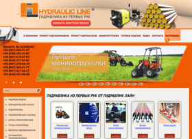 hydraulicline.com.ua
