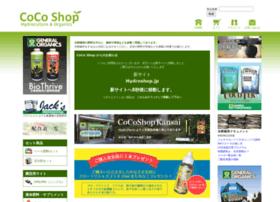 hydro.shop-pro.jp