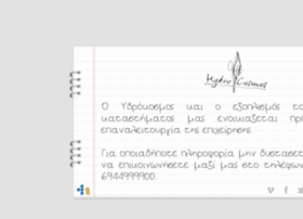 hydrocosmos.gr